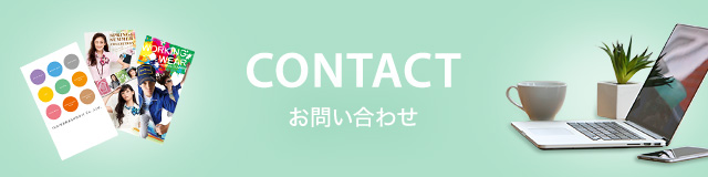 sp_contact