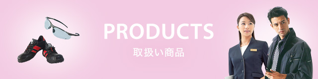 sp_products